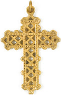 "Filigree ornate cross pendant, 18"" chain - Museum Shop Collection - Museum Company Photo"