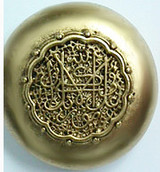 Islamic  paperweight - Museum Shop Collection - Museum Company Photo
