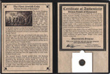 Genuine First Jewish Coin Album  : Authentic Artifact - Museum Company Photo