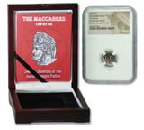 Genuine Maccabean (Hasmonean Dynasty) Bronze Prutah NGC Certified Slab Box (High grade) : Authentic Artifact - Museum Company Photo