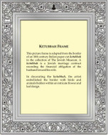 Kettubah Frame - Photo Museum Store Company