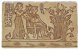 King Tutankhamun & Wife Ankhesenamun - Egyptian Museum, Cairo. Dynasty XVIII 1333-1323 B.C. - Photo Museum Store Company