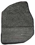 The Rosetta Stone - Rosetta, Egypt.  203BC - Photo Museum Store Company