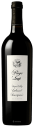 Stags' Leap Cabernet Sauvignon Napa Valley Magnums 1.5L 2015