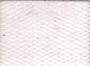 """White Bridal Illusion 108"""" wide"""