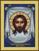 Man, Gods Icon Petit Cross Stitch Kit By Luca S