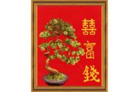 Money Tree Cross Stitch Kit by Golden Fleece