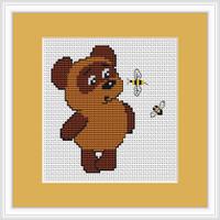 Bear & Bee Mini Cross Stitch Kit By Luca S