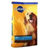 Pedigree Mealtime Small Crunchy Bites Beef Dry Dog Food - 20 Lb