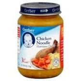 Gerber  Baby 3rd Food - Chicken Noodle