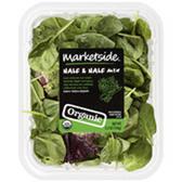 Fresh Express Half/Half Spring & Baby Spinach Mix Salad