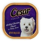 Pedigree Cesar Grilled Chicken Dog Food - 3.5 Oz