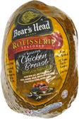 Boar's Head - Rotisserie Seasoned Chicken -per/lb.