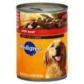 Pedigree Choice Cuts Beef Dog Food - 13.2 Oz