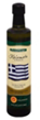 Central Market Organic No‑Stick Extra Virgin Olive Oil Coo