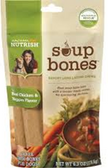 Rachael Ray Natural Soup Mini Chicken&Veggies-6oz 1