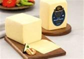 Boars Head  Horseradish Cheddar Cheese -LB