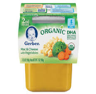 Gerber All Natural - Macaroni and Cheese with Vegetables -2ct