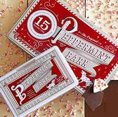 Peppermint Bark - 9 oz.