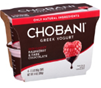 Chobani Indulgent Cherry & Dark Chocolate Greek Yogurt, 4 PK, 3.