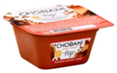 Chobani Flip Pumpkin Harvest Crisp Greek Yogurt, 5.3 OZ