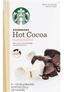 Starbucks Toasted Marshmellow Cocoa Mix -8oz