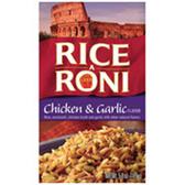 Rice A Roni Chicken & Garlic Mix -4.9 oz