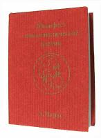 Joseph Stalin - Book (Marx Manifesto)