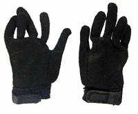 FBI Biochemical Weapons Expert - Black Gloves
