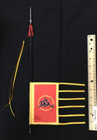 Ming Dynasty: General Qi Jiguang - Spear w/ Flag (Metal)