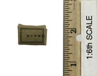 """IJA 32nd Army 24th Division """"Sachio Eto"""" - Japanese Army Handbook"""