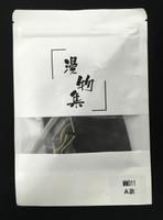 Miss 2B's Lace Cheongsam Set - MM011-A Set (Black)