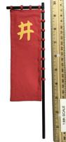 Japanese Ashigaru: Rifleman (Teppo) - Flag (See Note)