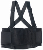 Standard Back Support Belts  ## 1908 ##