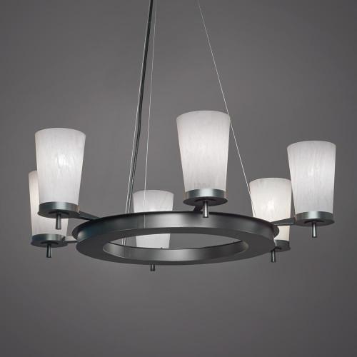 Radius Modern LED Retrofit Up Light Chandelier 15344