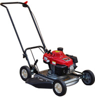 SUPERSWIFT 653HP Utility Lawn Mower