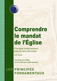 Unfolding the Great Commission (French)