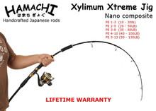 2018 Hamachi Nano Jig Xtreme PE 3 - 8 30lb 80lb Japanese jigging rod 5'6 Fishing