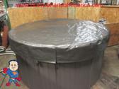 Spa Hot Tub Cover Cap SunShield® 72 Round Viking Image Icon Garden Leisure Video