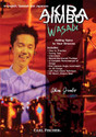 Wasabi composed by Akira Jimbo. For Percussion.