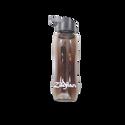 ZILDJIAN BPA FREE PLASTIC WATER BOTTLE