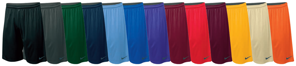 nike-team-fly-custom-shorts.png