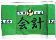 http://store-svx5q.mybigcommerce.com/product_images/web/ge23517.jpg