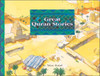 Great Quran Stories | Dr. Tahira Arshed | Maqbool Books