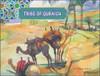 Tribe of Quraish | Seerah Stories | Dr. Tahira Arshed | Maqbool Books