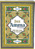 Juz Amma Primer is an introductory book containing the complete Juz 'Amma. This small, handy book is for the beginners who need only the Arabic text and translation. The Arabic text and translation are placed side by side in two columns, in a tabular format for easy reading, momorizing and reciting.