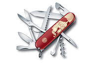 Swiss Army Huntsman Year of the Rooster