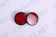 Z1, H2 Red Shock Reflectors
