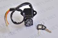 Ignition Switch / KZ Zx GPZ Ex Vn / 27005-5047