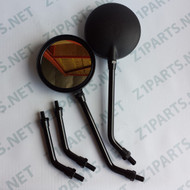 Mirror Set / Z1 KZ With Long And Short Stem